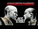 UFC94 GSPvsBJペンへGO!
