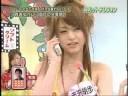 【おねがい!マスカット】おもしろ電話 ブチギレ!大激怒!?編  吉沢明歩