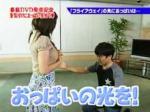 【ゴッドタン】DVD発売景気付けに相澤仁美におっぱい見せてもらえ!