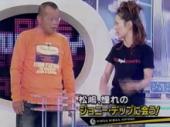 【きらきらアフロ】松嶋、憧れのジョニーデップに会う!