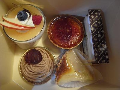 1111ケーキ