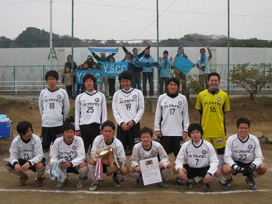 2011-2-6-6.jpg