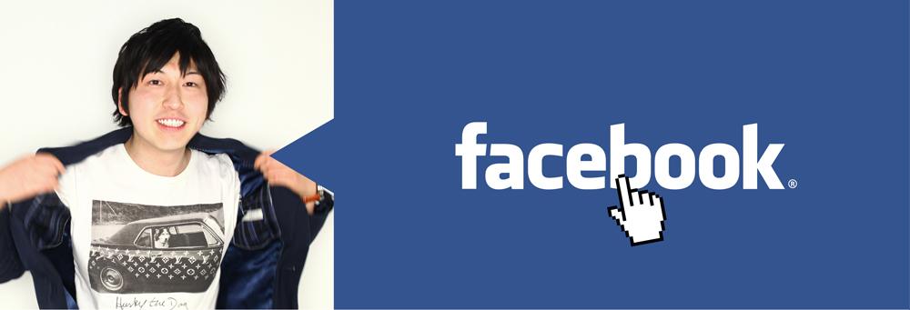 facebook_iconbig.jpg