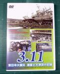 2011-099.jpg