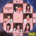 バレンタイン・キッス(初回限定盤B)