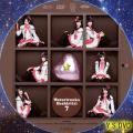バレンタイン・キッス(初回限定盤A)DVD版
