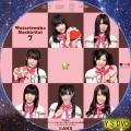 バレンタイン・キッス(初回限定盤B)DVD版