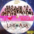 AKB48 SKE48 LIVE IN ASIA 2