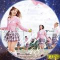 桜の木になろう(通常盤Type-B-CD)