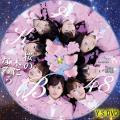 桜の木になろう(Type-A-CD)