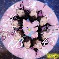 桜の木になろう(Type-A-DVD)