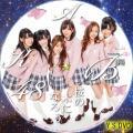 桜の木になろう(Type-C-CD)