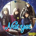 NOT YET タイプA(CD)