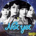 NOT YET タイプC(CD)