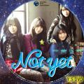 NOT YET タイプA(DVD)