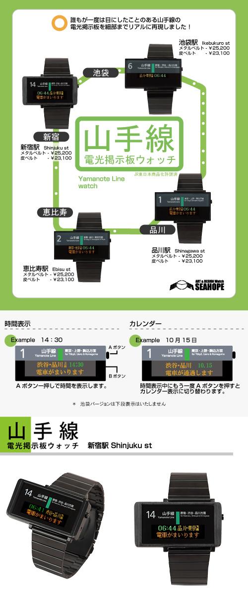 iyama_shinjuku_metal1218435748.jpg