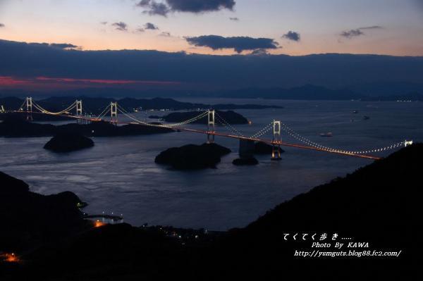 3亀老山DSC_98400001