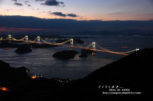 4亀老山DSC_98490001