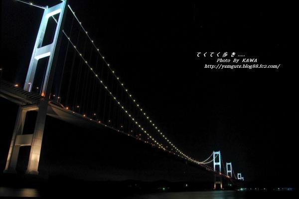 5糸山DSC_98720001