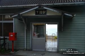 1下灘駅DSC_02810001