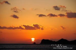 3須ノ川DSC_01800001