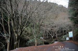 8白糸の滝DSC_04000001