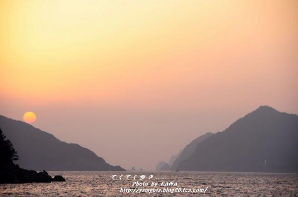 3西海_05620001