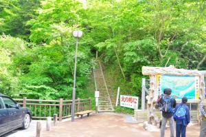 7日浦登山口