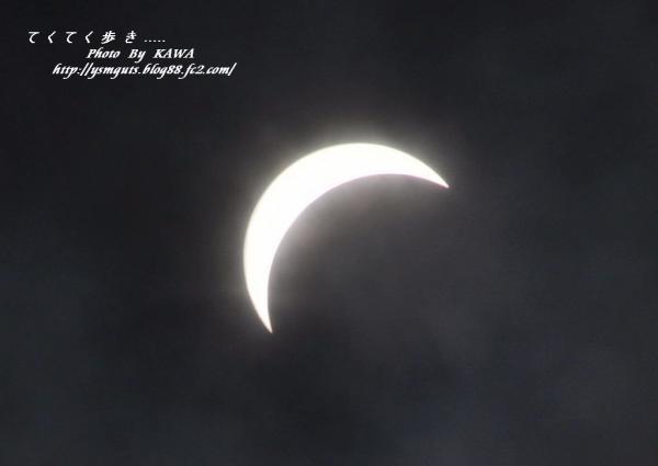 2日食1115