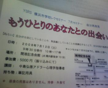 001_20080717124214.jpg