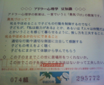 002_20080717124225.jpg