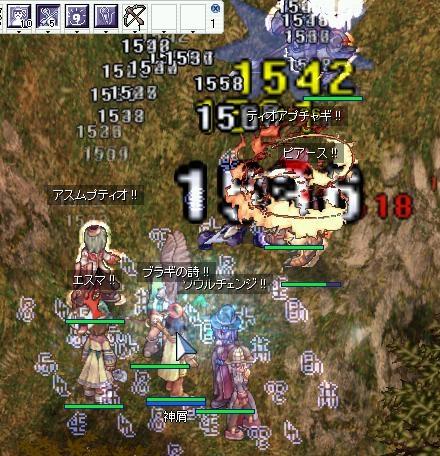 20070324Odin03.jpg