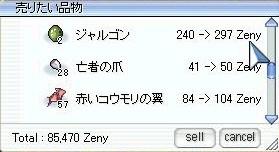 20070420011241.jpg