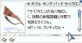 20070501001348.jpg
