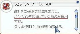 20070501001955.jpg