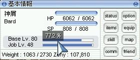 Exp02.jpg