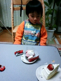 cakechai