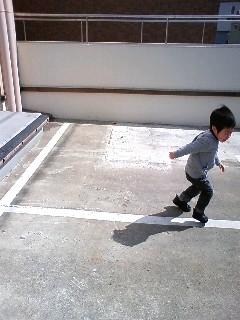 jumpsuki
