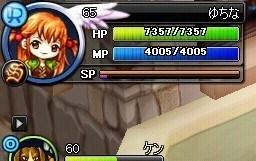 ノース 天使 (2)
