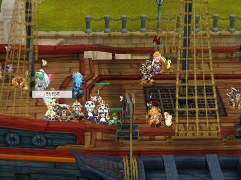 島へ 船の上 (3)