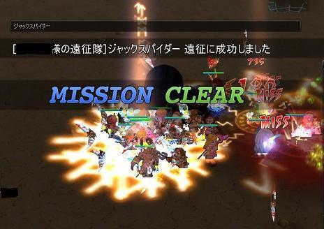 20080822-14-ゆちな