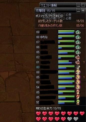 20080824-36-ゆちな