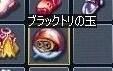 20080901-1-ゆちな
