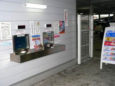 写真キャプション=新システムが5月1日から導入された和歌山市内の換金所