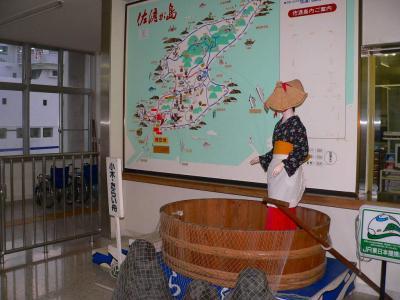 写真キャプション=佐渡の小木港で迎えてくれるたらい舟に乗った「ミス・佐渡」