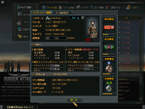 ScreenShot_88.png