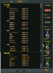 ScreenShot_89.png