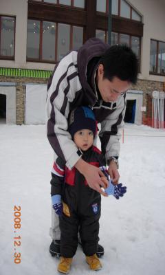 初スキー場縮小版