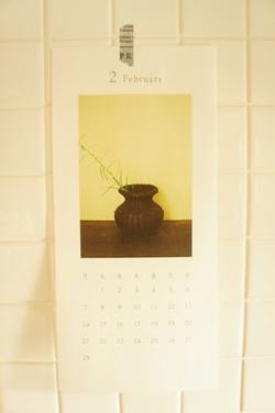器と骨董ー2月