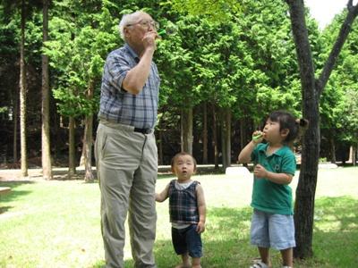 おじいちゃんとアイナハルカ
